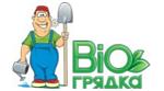 Био-Грядка