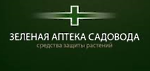 Зеленая Аптека Садовода