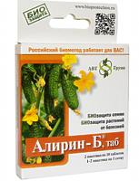 Алирин Б