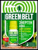 Энерген АКВА Для замачивания семян 10мл