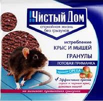 Гранулы от крыс и мышей с запахом сыра