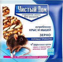 Зерновая приманка от крыс и мышей Форэт