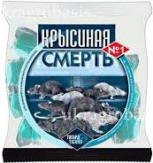 Крысиная смерть №1 брикет