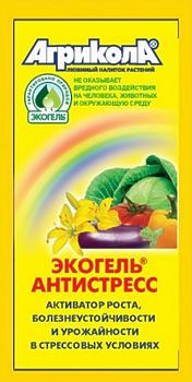 Экогель Антистресс 20мл