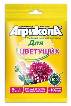 Агрикола для цветущих растений 25гр.
