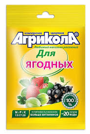 Удобрение для ягодных культур 50гр