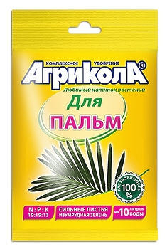 Агрикола для пальм 25гр.