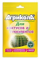 Агрикола для кактусов и суккулентов 25гр.
