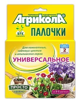 Агрикола палочки для комнатных, садовых цветов и альпийских горок 10шт