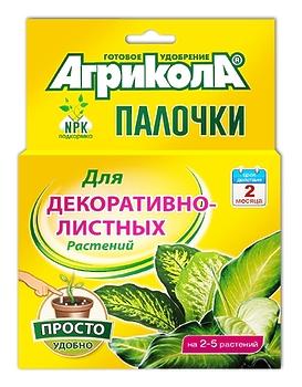 Агрикола палочки для декоративнолистных растений 10шт