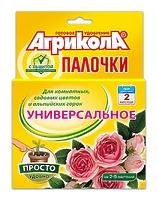 Агрикола палочки для комнатных, садовых цветов 10шт