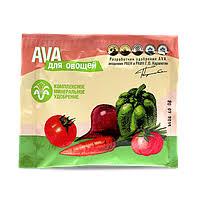АВА для овощей, для рассады 30 гр.