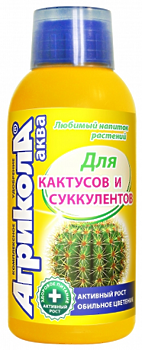 Агрикола Аква для комнатных и балконных растений
