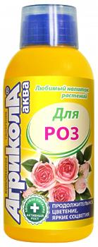 Агрикола для роз