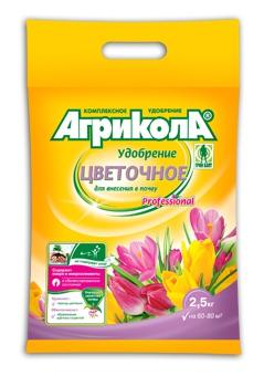 Удобрение Цветочное Агрикола 2,5кг
