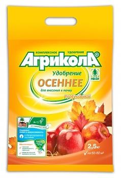 Удобрение Осеннее Агрикола 1кг