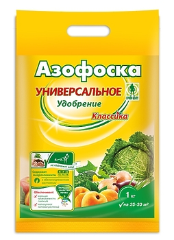 Азофоска 1кг