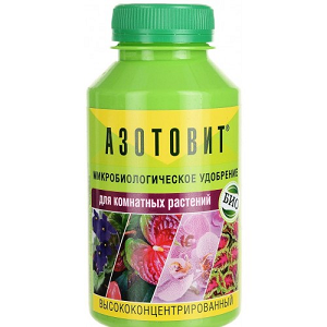 Азотовит для комнатных растений 220 мл