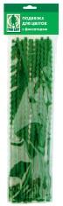 Подвязка для цветов с фиксатором