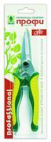 Ножницы-секатор Профи ручки пластик