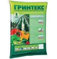 """Укрывной материал """"Гринтекс"""" 42 г/кв.м"""
