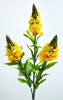 Люпин ветвь 3 цветка желтый