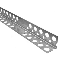 Профиль угловой оцинкованный перфорированный 20х20х3000  (уголок)