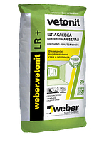 Шпаклевка Ветонит ЛР+ (Vetonit LR) финишная 25 кг