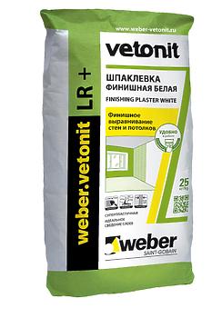 Шпаклевка Ветонит VH Белый финишная 1-3 мм 20 кг