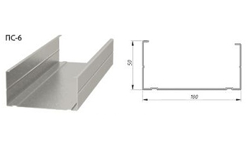 Профиль стоечный Кнауф 100х50х3000 0.6 мм