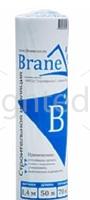 Пароизоляция Brane B 30 м.кв. (1600x18,75)