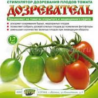 Дозреватель для томатов 1,7мл