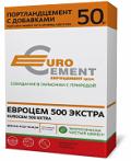 Цемент EUROCEM 500D20 экстра 50кг