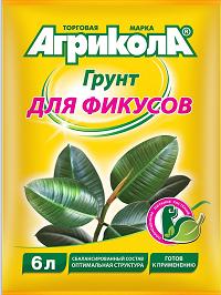 Земля садовая Агрикола грунт для фикусов