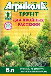 Земля садовая Агрикола грунт для хвойных