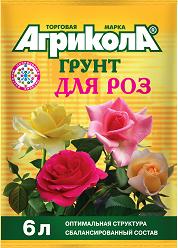 Земля садовая Агрикола грунт для роз