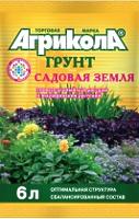 Земля садовая Агрикола