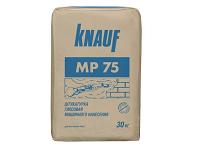 Штукатурка МП 75 Кнауф  30кг