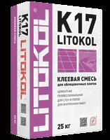 Плиточный клей Литокол LITOКOL K17 25 кг