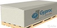 Гипсокартон Гипрок Оптима 2500x1200x12,5мм