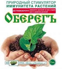 Оберег (регулятор роста растений) 1мл