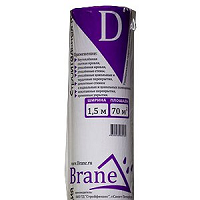 Универсальная гидро-пароизоляция Brane D 70 м.кв. (1600x46,67)