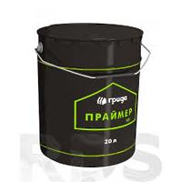 Праймер битумный НТ 20л/16кг Грида
