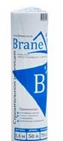 Пароизоляция Brane B 70 м.кв (1600x43,75)