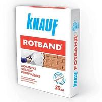 Ротбанд Кнауф 30 кг гипсовая штукатурка