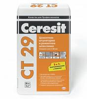 Штукатурка Ceresit CT29 25кг