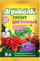Земля садовая Агрикола грунт цветочный