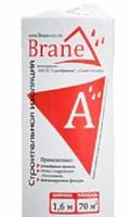 Ветро-влагозащитная мембрана Brane A 70 м.кв (1600x43,75)